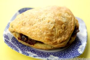 Vegetable Curry Pastie Recipe